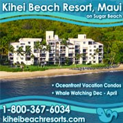 Kihei Beach Resort logo