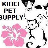 Kihei Pet Supply logo