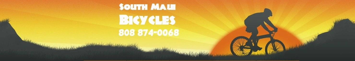 South Maui Bikes logo