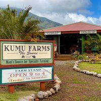 Kumu Farms logo