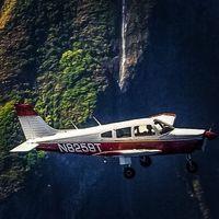 Maui Plane Rides logo