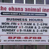 The Ohana Animal Inn logo