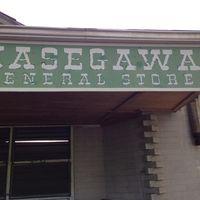 Hasegawa General Store Inc logo