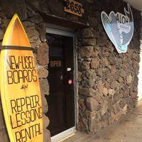 Aloha Board Shop logo