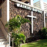 Waikiki Baptist Church logo