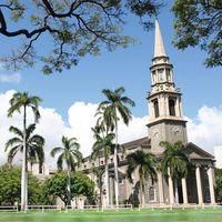 Central Union Church of Honolulu logo