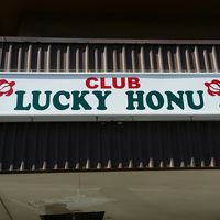 Club Lucky Honu logo