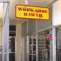 Work Shoe Hawaii logo