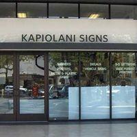 Kapiolani Signs logo
