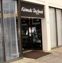 Kaimuki Dry Goods Ltd logo