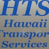 Hawaii Transport Services logo