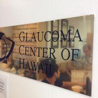 Glaucoma Center of Hawaii logo