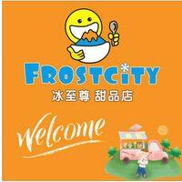 Frostcity logo