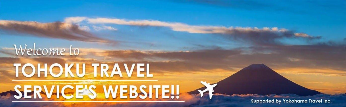 Tohoku Travel Services logo