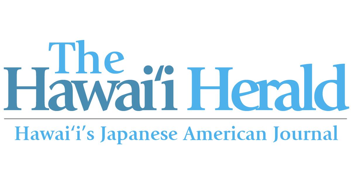 Hawaii Herald logo