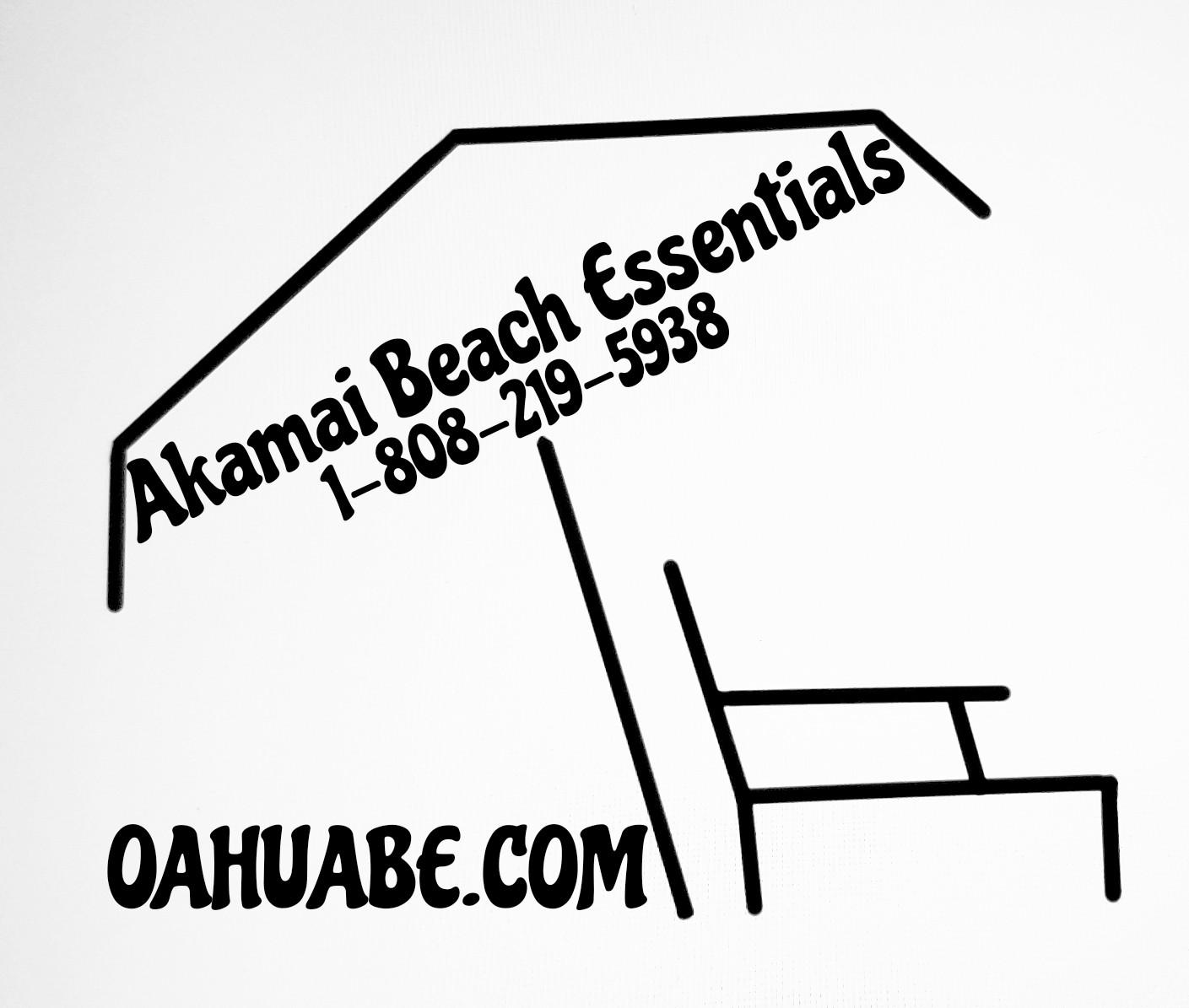 Akamai Beach Essentials logo
